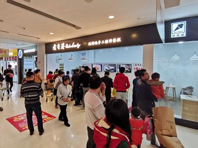 上海黄浦店